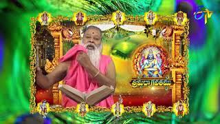 Srimadbhagavatam   Aradhana   9th November 2018   ETV Telugu
