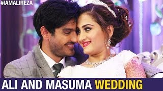 Ali Reza and Masuma Marriage Full Video | Ali and Masuma Wedding | IamAliReza