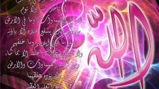 Al Ruqyah Al Shariah Full by Sheikh Ahmed Bin Ali Al-Ajamy