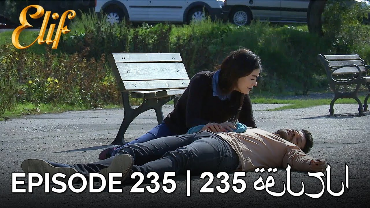 Download Elif Episode 235 (Arabic Subtitles) | أليف الحلقة 235