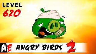 Angry Birds 2 LEVEL 620 / Злые птицы 2 УРОВЕНЬ 620