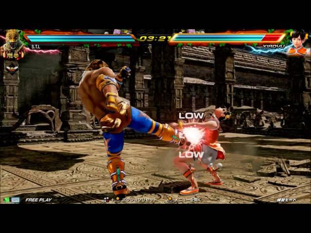 Tekken King Combo