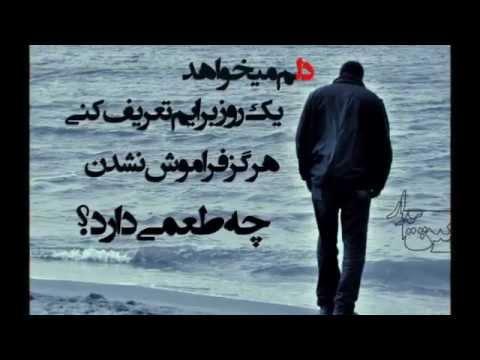 دانلود آهنگ محمد اصفهانی خداحافظ ای داغ بر دل نشسته