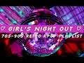 ♡ GIRL'S NIGHT OUT ♡ [retro kpop 70s-90s vibes]