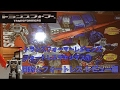BATAの沢木郁也の声を堪能せよ‼︎ トランスフォーマーレジェンズ フォートレスマキシマス タカラトミー玩具レビュー