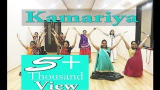 Kamariya-Mitron| Jackky bhagnani| Kritika Kamra| Darshan Raval| DJ Chetas| Suraj Dance Studio