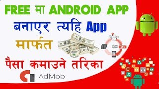 How To Make Money From Android Apps In Nepali