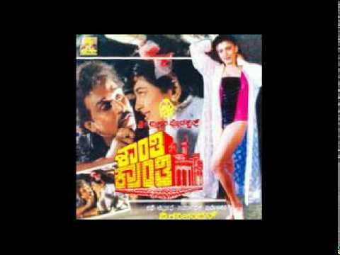 Shanthi Kranthi Instrumental Theme Song.mpg