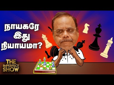 did-edappadi-turns-spy-for-modi?-|the-imperfect-show-26/04/2019