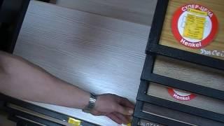 видео Ламинат 32 класс
