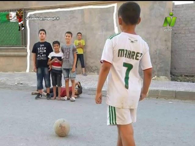 مساء الأنوار - شاهد أطفال الجزائر يعيدوا مشهد هدف محرز التاريخي