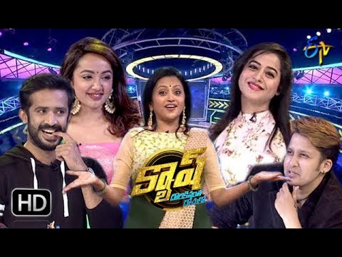 Cash | 31st  March 2018   | Full Episode | ETV Telugu