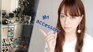 アクセサリー紹介&収納✨/ accessory collection & storage 💫 thumbnail