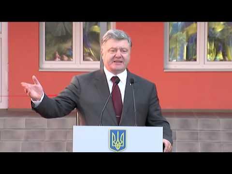 Украинские тв каналы онлайн смотреть бесплатно