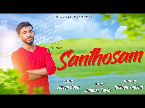 SANTHOSAM SANTHOSAM – சந்தோஷம் சந்தோஷம்