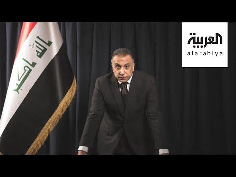 ميليشيات إيران تتحدى الكاظمي وتستهدف السفارة الأميركية من جديد  - نشر قبل 55 دقيقة