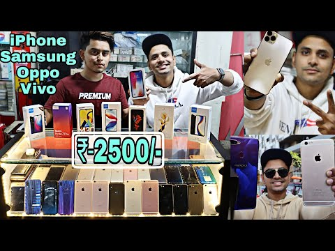 Mobile market in Hyderabad | iphone | Rs-2500 😱🔥| Second hand Mobile | Mushitube lifestyle