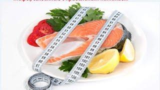 10 мифов о правильном питании . Светлана Назаренко