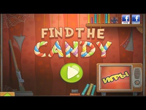 Игра Найди Конфетку FIND THE CANDY Прохождение