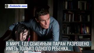 """премьера фильма """"Тайна 7 сестер"""""""