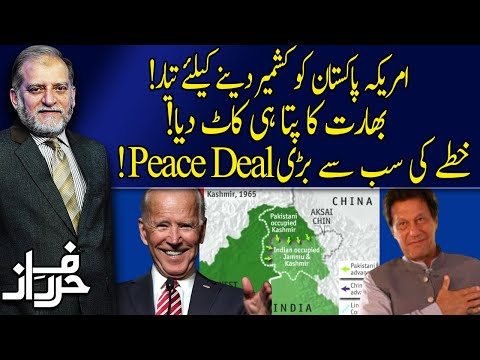 Harf E Raaz With Orya Maqbool Jan - Thursday 25th February 2021