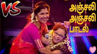 Teju Song  Anjali Anjali