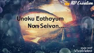 Unakaga Varuvan - Video Song | Pichaikkarn Movie | Whatsapp Status