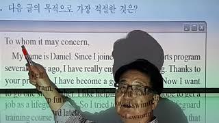 [멘토송샘6월해설]2020년 6월 고3 모의고사 영어(…