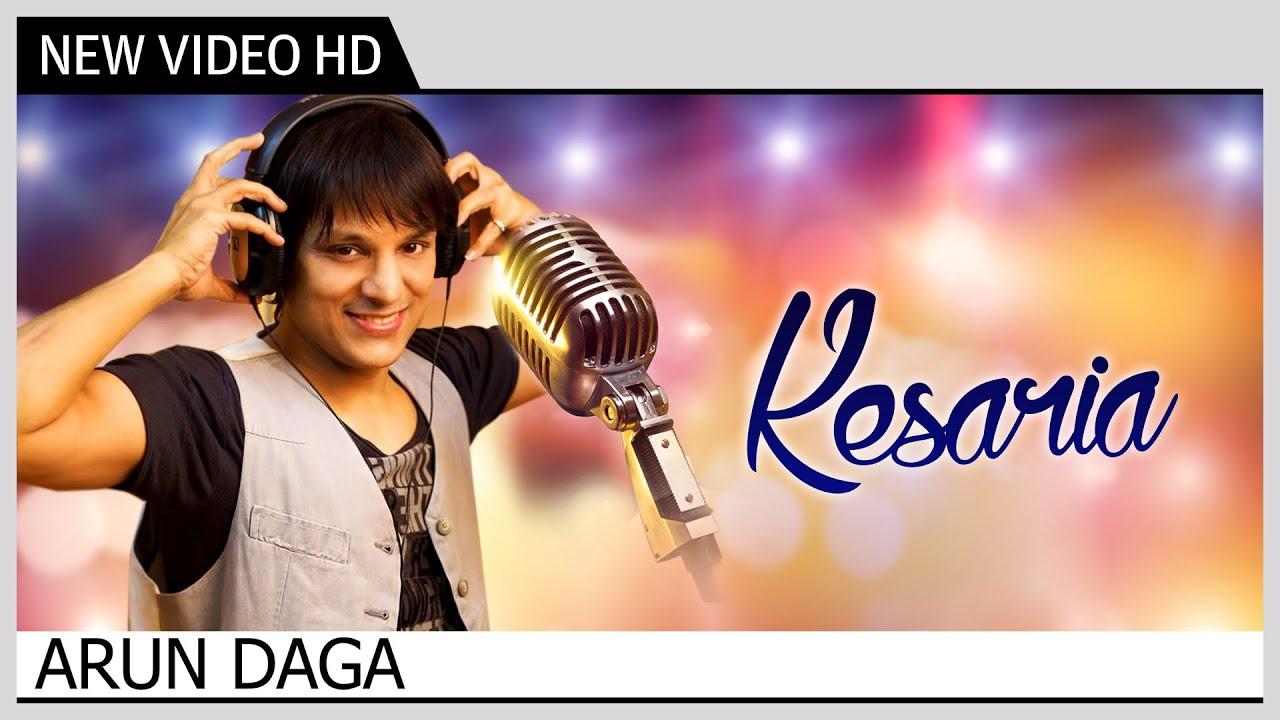 Kesariya Balam (Dor) - Karsan Sagathia Dor mp3 songs download