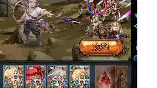 【グラブル】紫の騎士PROUD 討伐失敗(HP50%程まで)【天上征伐戦】
