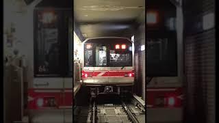 東京メトロ丸ノ内線 02系04F B線車外放送