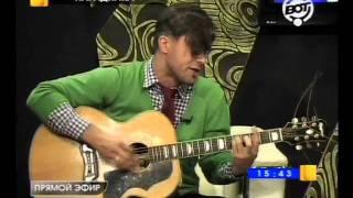 Сергей Бабкин - Здрасьте