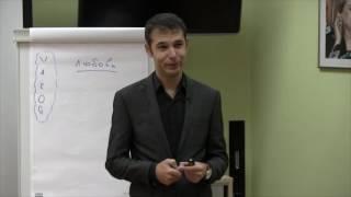 Технология распознавания лжи в бизнес коммуникации, Урок 3, Евгений Спирица