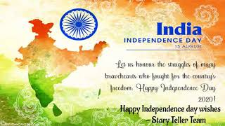 Happy Independence Day Wishes  :) :)