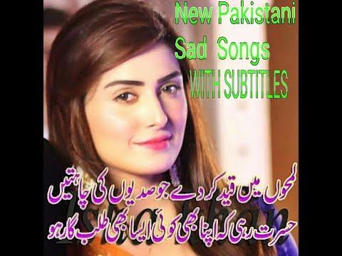 heart touching songs || pakistani new songs || urdu sad songs!