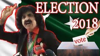 ELECTIONS IN PAKISTAN 2018 - Sana's Bucket