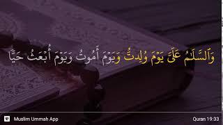 Qs 1933 Surah 19 Ayat 33 Qs Maryam Tafsir Alquran
