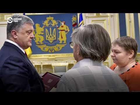 Hero In Ukraine, Hated In Belarus