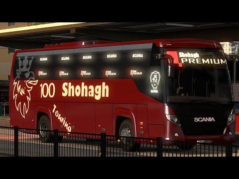 ETS2: Dhaka to Dinajpur (Shohagh Premium Scania Touring K360)