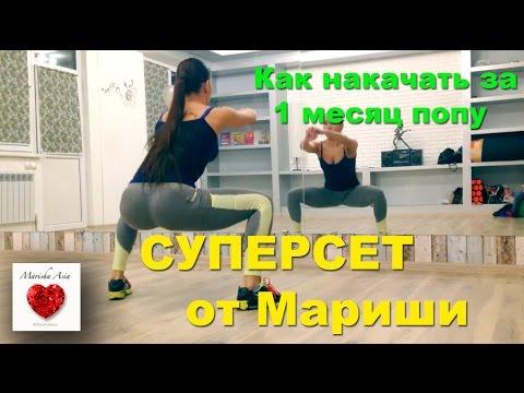 Архивы Девушки Мужской журнал XXL