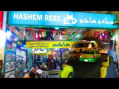 Cafés Restaurants AMMAN Jordan