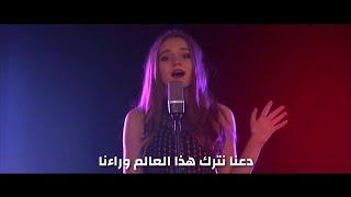 Darkside - Alan Walker | Sapphire الجانب المظلم || مترجمة للعربية