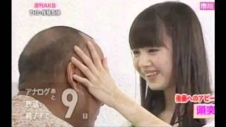 大場美奈、佐藤亜美菜、後藤P、松井玲奈、小木曽汐莉.