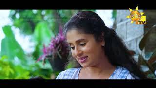 සුසුම් අතරින් | Susum Atharin | Sihina Genena Kumariye Song Thumbnail
