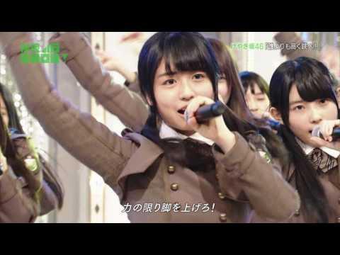 Keyakizaka46 Hiragana Keyaki  Dare Yori mo Takaku Tobe! AKB48 ! 2016.12.10