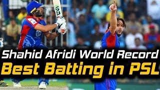 Shahid Afridi World Record Vs Peshawar Zalmi in PSL | Consecutive 4 Sixes in PSL | HBL PSL 2018