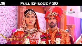 Ek Shringaar Swabhiman - 27th January 2017 - एक श्रृंगार स्वाभिमान - Full Episode (HD)