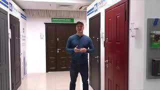 видео Двери Торекс входные стальные купить недорого | Официальный сайт дилера Саратовского производителя Torex цены в Москве