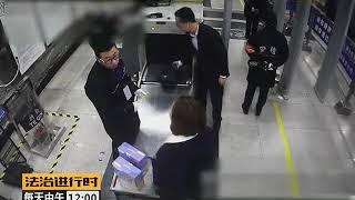 """扇北京警察耳光,踢裆部,然后叫嚣""""最多拘留十五天"""",但她可能搞忘了政审两字"""