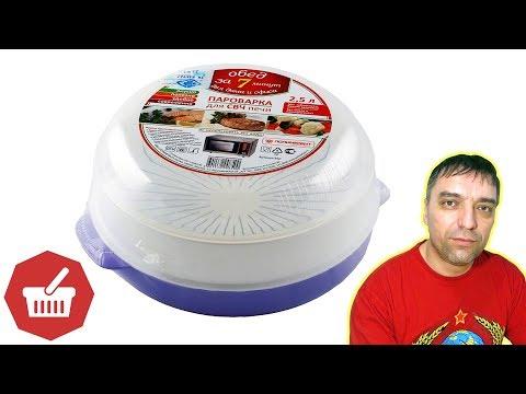 Вопрос: Как использовать рисоварку для микроволновой печи?